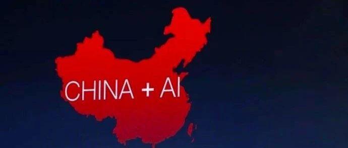 人工智能的再次狂欢:上海撒钱150亿、广州重砸5800亿