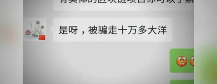 易胜博彩票机·4条人命换2300元,中国留学生在日被执死刑,被捕时家书只写1字