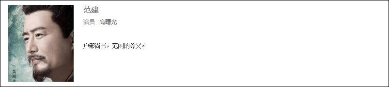 澳门银河注册送18 - 修建人民英雄纪念碑:毛主席为它铲下第一锹土!