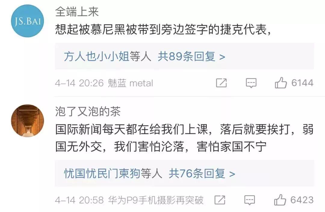 央视评叙被轰炸:世界没变 中国不再是那个中国百事通直播