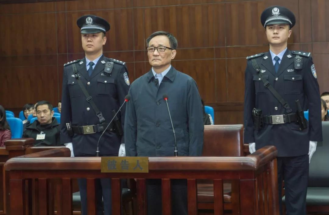 受贿超2千万 原国家食药监总局副局长吴浈一审判16年