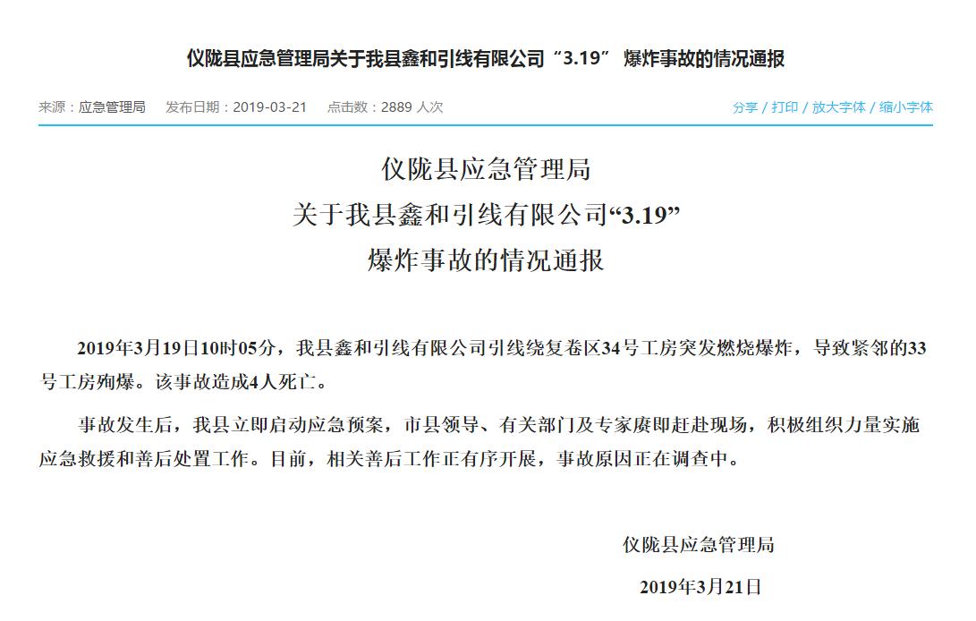 http://www.ncchanghong.com/dushuxuexi/15341.html