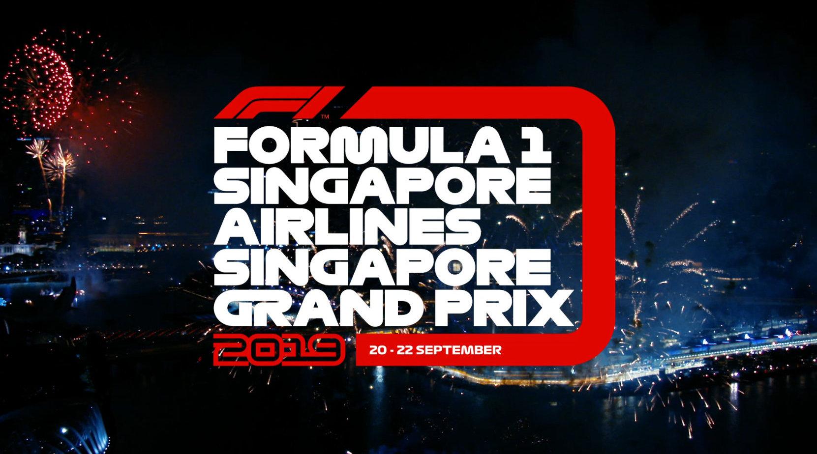 2019赛季F1第15站新加坡大奖赛腾讯赛车