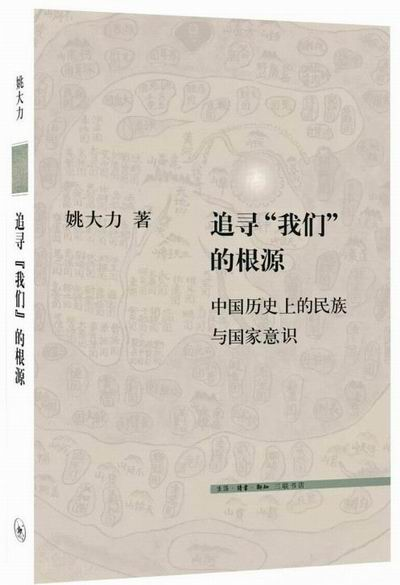 2018年上海书展︱出版社编辑推荐的历史类好书