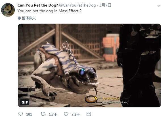 """游戏""""撸狗""""脑残粉!奇葩推特账号突兀爆红网"""