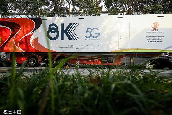 """中网首次尝试""""8K+5G"""",承担2022冬奥会测试任务"""