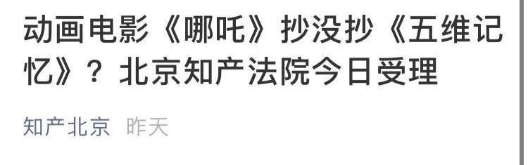 """富博娱乐是真的吗,广西融水:""""香糯泉水螺""""唱响脱贫致富之歌"""
