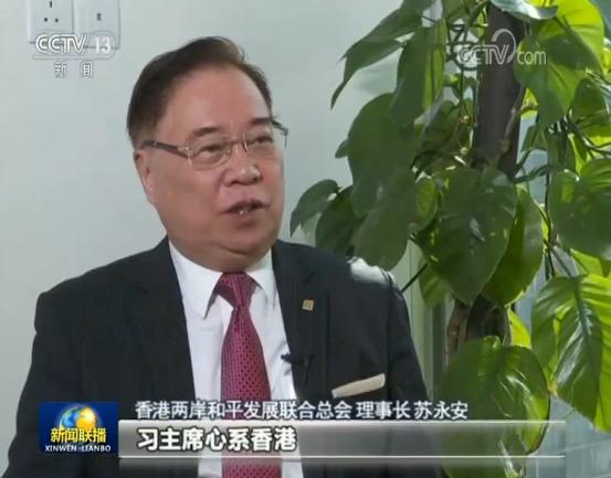 「聚龙国际游戏网址是多少」广东省综合防控儿童青少年近视实施方案9月20日起实施
