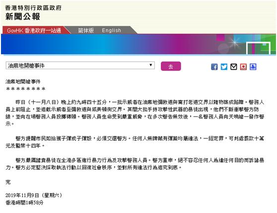 dafa888赌博网 东北亚局势陡转急下,刚刚,这国明确表态支持美方军事手段!
