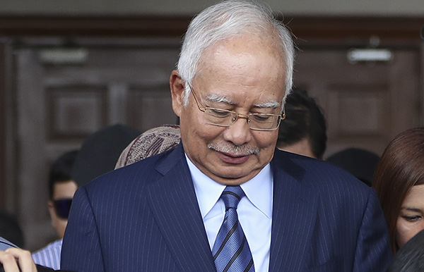 马来西亚前总理纳吉布。东方IC 资料图
