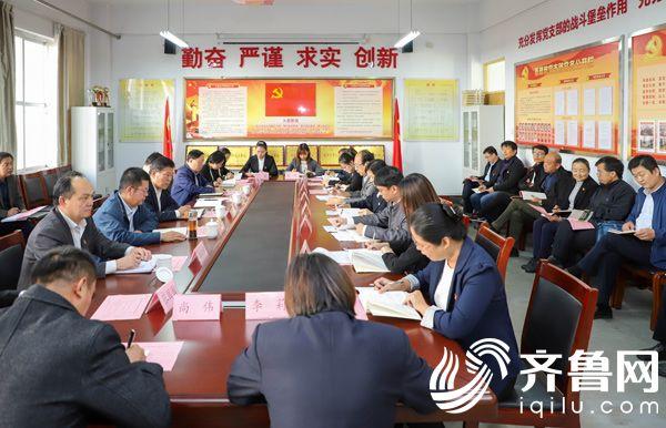 """滨州市直教育系统基层党组织""""不忘初心、牢记使命""""主题教育专题研讨观摩会在市技术学院召开"""