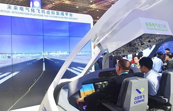 中国商飞副总:研发ARJ21货机,CR929力争后年开造