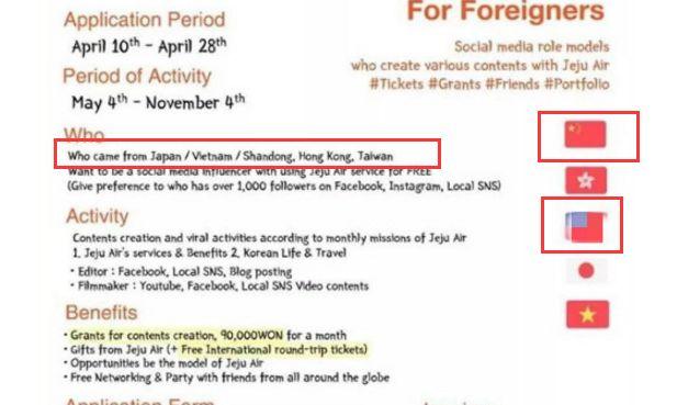 """韩媒:大韩航空及韩亚航空都把台湾列为""""国家""""于丹论语心得观后感"""