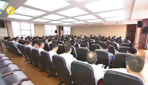 卢建军在省委办公厅干部会议上强调 认真学习贯彻全会精神 全力服务追赶超越大局