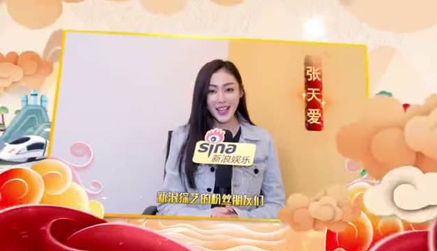 新浪娱乐 浙江卫视中国蓝 头条新闻 发起的《我与祖国同框