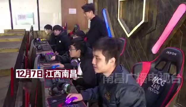 这六位南昌大学生火了!赢得电子竞技世界冠军
