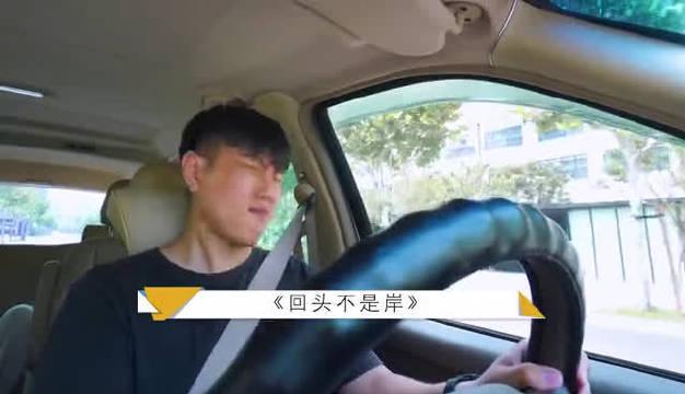 (七)~《中华人民共和国道路交通安全法》(实施条例