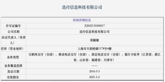 lc8乐橙国际娱乐_美10月贸易逆差触及10年高位!劳动力市场增长正放缓