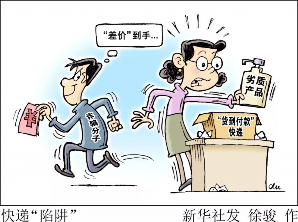 """铁杆博彩·魏凤和香山论坛讲话:决不会任由""""台独""""分子铤而走险"""
