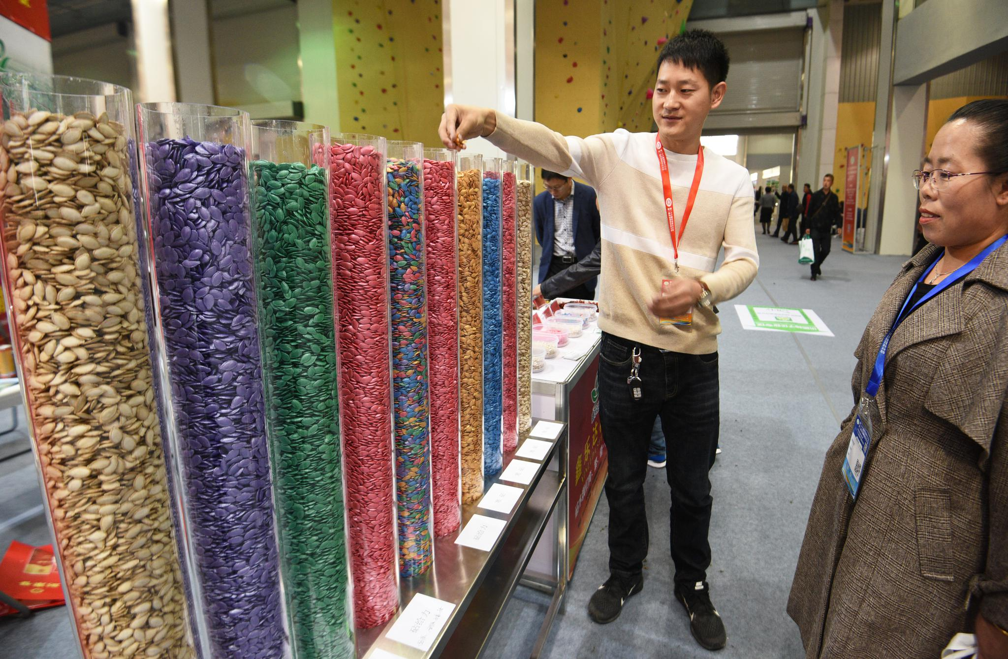 第二十七届北京种子大会在河北廊坊开幕