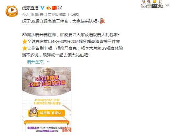 http://www.qwican.com/youxijingji/2115828.html