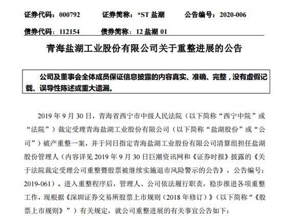 http://www.zgqhl.cn/wenhuayichan/31396.html