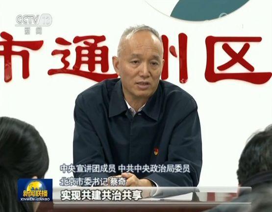 """「智尊线上网址」大兴新机场诞生记:尽管面临考验,但""""北京确实需要一座新机场"""""""