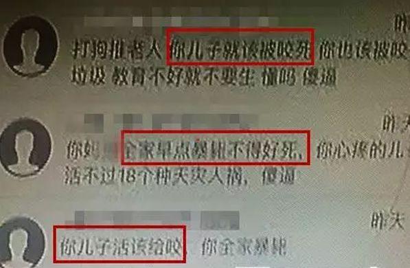 """▲童先生收到的短信辱骂与诅咒。图片来源:江苏电视台""""南京零距离""""。"""