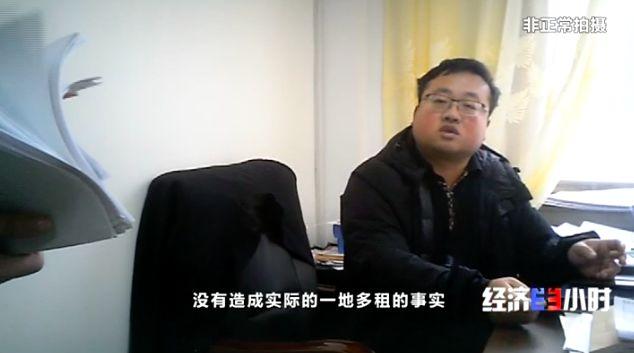 """专业博彩人 - 刘慈欣《三体》漫画版11月正式推出!上线""""预告篇"""""""