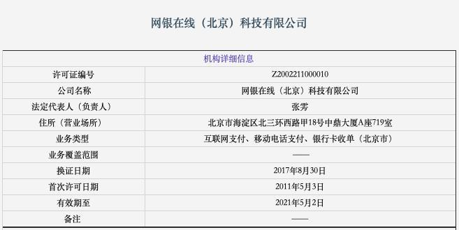 """威尼斯人58彩金邮件内容-海报大战:""""连胜不服'苏'""""PK""""别闹"""""""
