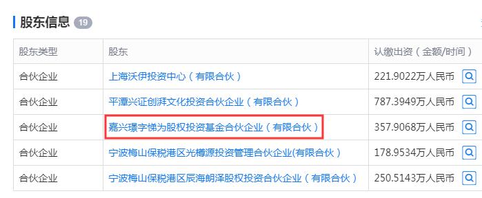 浩博手机版网址,社评:中美关系何处去?听听王毅的演讲