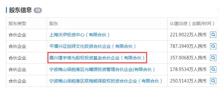 「匍京娱乐场游戏正规吗」360鲁大师上市大涨 营收高度依赖控股股东