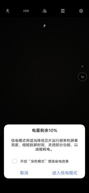 """「256699新四九论坛」韶关乐昌:""""红袖章""""协助,民警玩"""