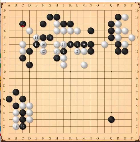欧洲围棋的一大步!伊利亚战胜伊凌涛对局解析