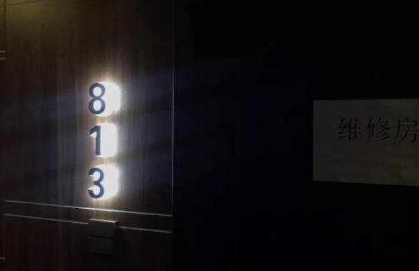 事发酒店813房间。图片来源:陕西广播电视台都市快报微信号