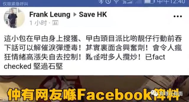 江西娱乐平台 俄15岁美女打架遭人刺伤胸部,对父母隐瞒伤势,睡梦中香消玉殒