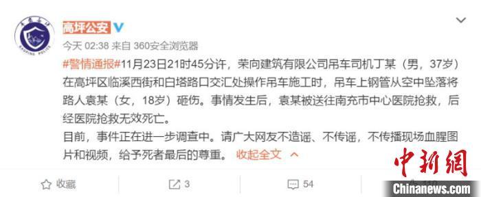 http://www.ncchanghong.com/wenhuayichan/16813.html