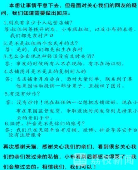 51红包应用试玩,家族组团从事电话诈骗:散发中奖30万假彩票骗钱