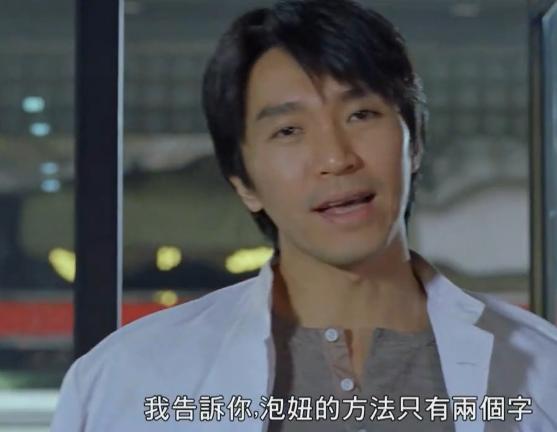 蔡依林新歌《脑公》MV,埋了多少经典港片梗