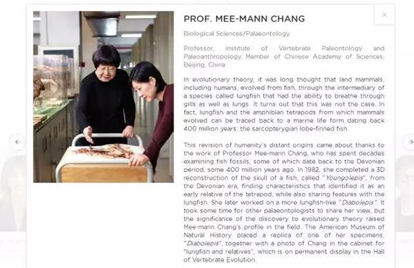 世界杰出女科学家官方网站上关于张弥曼的介绍。