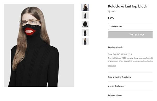 "Gucci一款毛衣設計被指責是""扮黑臉"""