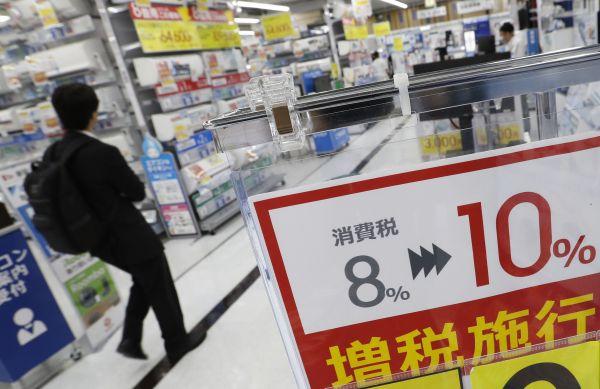 材料图片:9月30日正在日本东京一家商铺内拍摄的当局行将上调消耗税的宣扬口号。(新华社/好联)