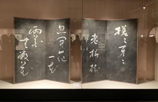 日本前首相细川护熙来华展书法:捐过古籍,热爱水墨