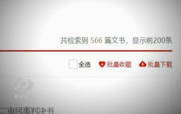凯时官网开户_阿斯:未支付儿子接生时的费用,内马尔遭到起诉