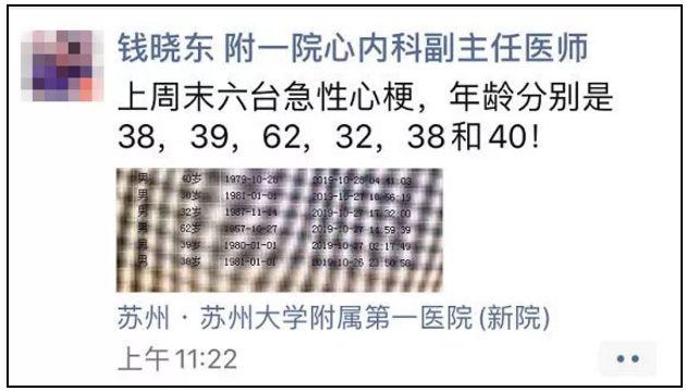 最新2d网游排行榜·武汉11月新房一居室TOP10出炉,这些楼盘你都知道吗?