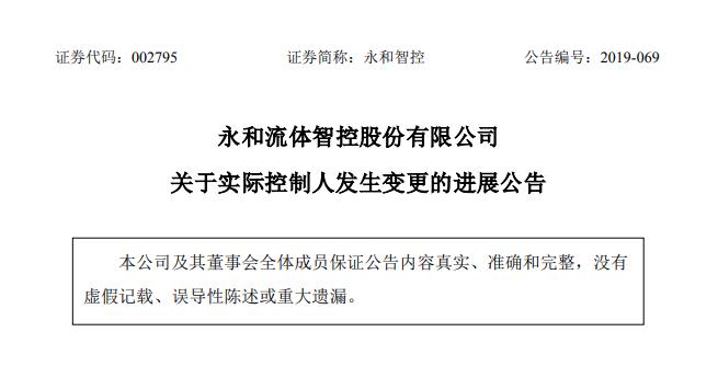 /caijingmi/1038026.html