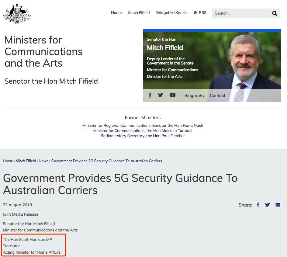 图片来源:澳大利亚通讯部官网