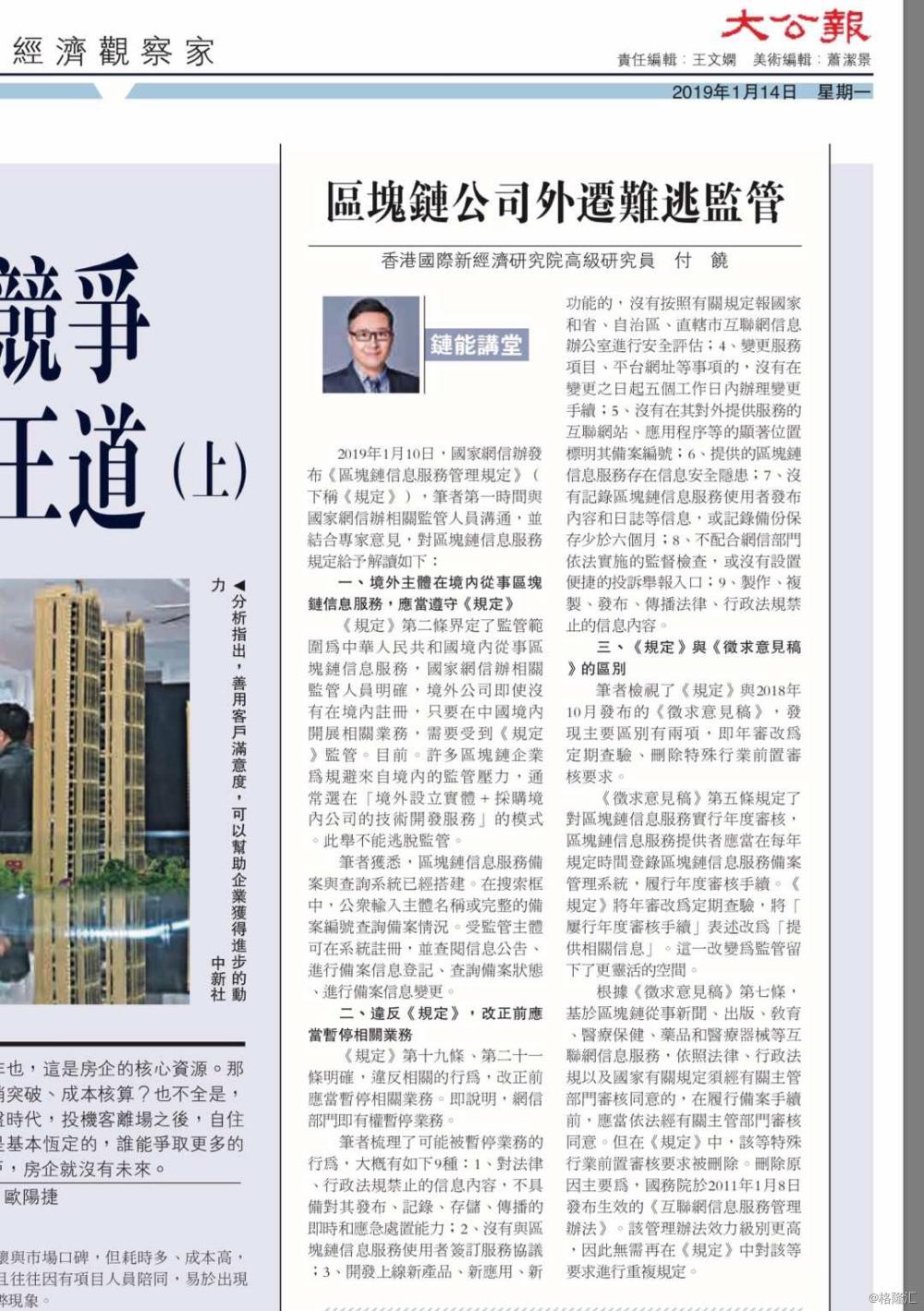 http://www.reviewcode.cn/youxikaifa/84896.html