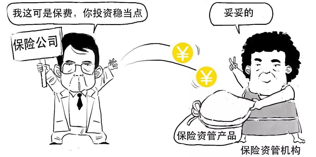 赌场扎金花图片大全_甘肃企业家坐11年冤狱申请21亿国家赔偿 被驳回