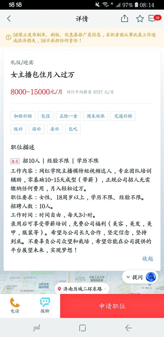 「存款一元给18元的网站」散文|廖天元:岁月之疤